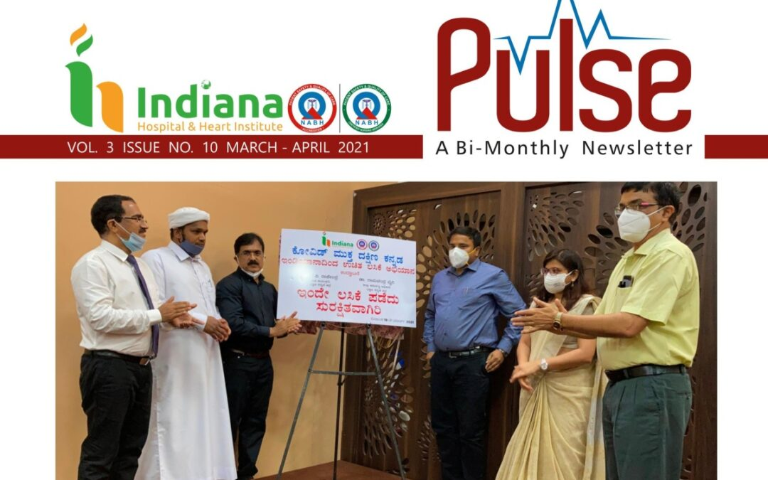 Pulse – A Bi Monthly Newsletter